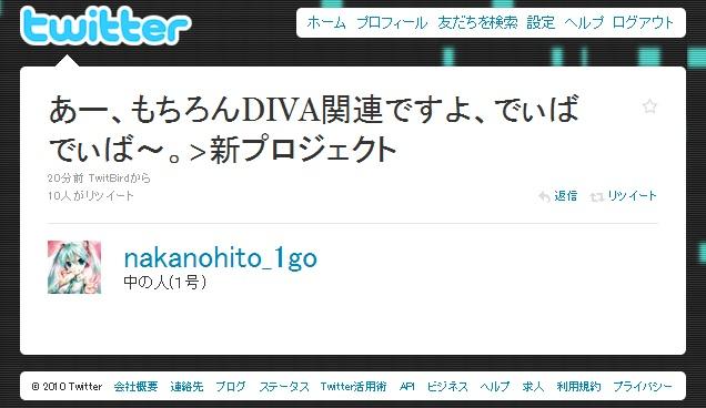 miku_20100924003412.jpg