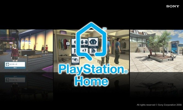 ps_home.jpg