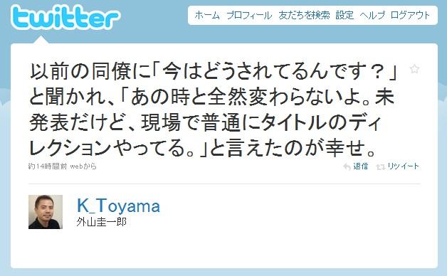 sotoyama.jpg