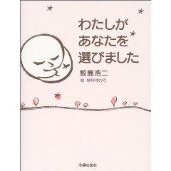 book_erabu