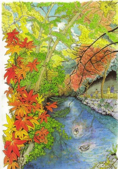 生田緑地の秋