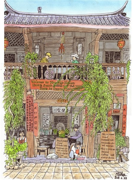 ミスターヤンのカフェ