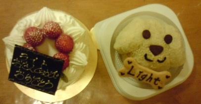 cake_20110222104055.jpg