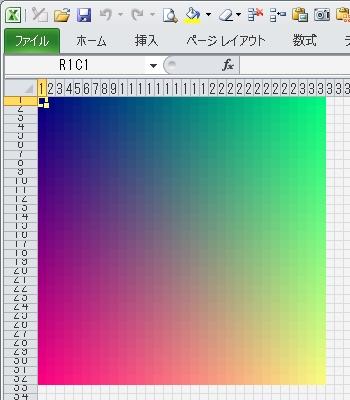 15ビットカラー(B128固定)