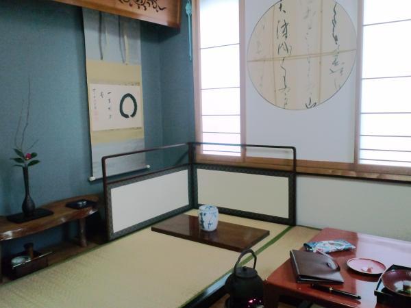 日本茶房 ひととき