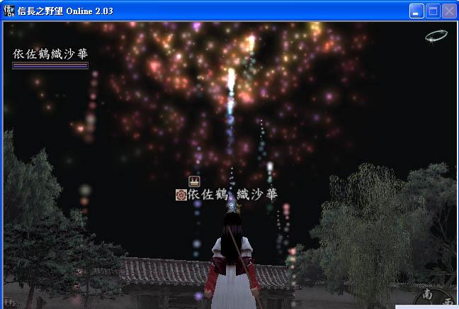 hanabira02.jpg