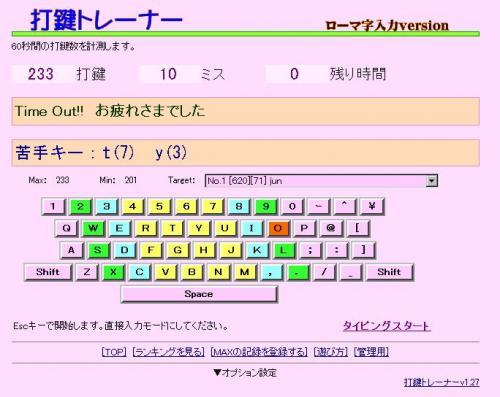 謇馴嵯_convert_20091004130505