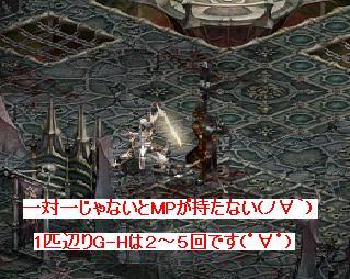 影神殿2F-2