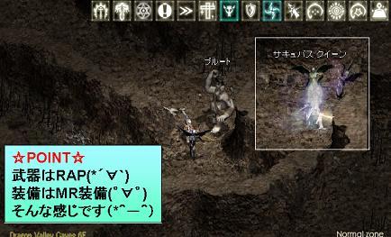 DVC6F画像