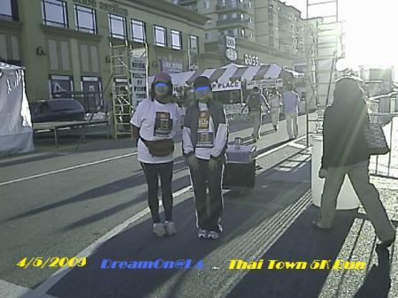 Image24w