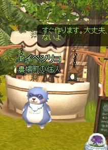 mwo_20090407_002.jpg