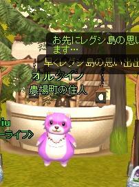 mwo_20090407_003.jpg