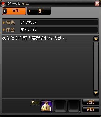 mwo_20090410_006.jpg