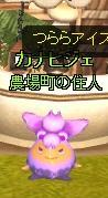 mwo_20090411_003.jpg