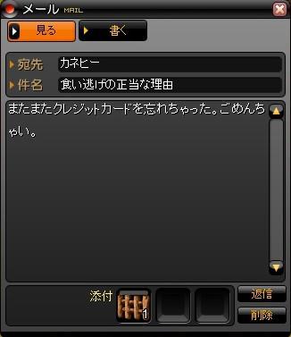 mwo_20090411_004.jpg