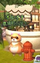 mwo_20090415_004.jpg