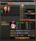mwo_20090426_002.jpg