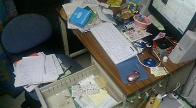 Desk of Chaos