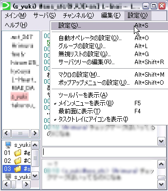 irc002.jpg