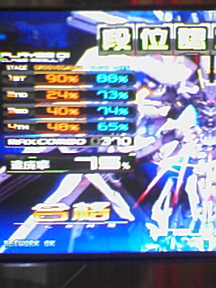 CATKQJ5M.jpg
