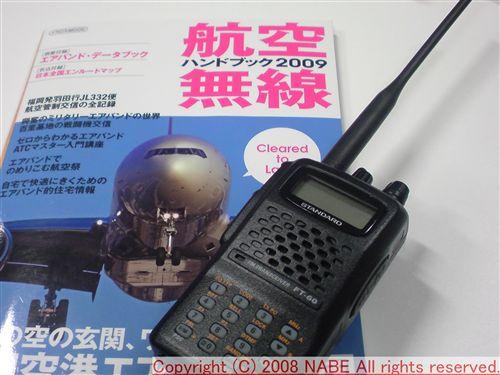 20090105_SN3D0293_R.jpg
