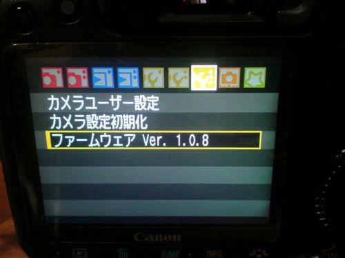 20090122_SN3D0300_R.jpg
