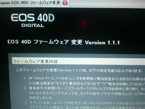 20090122_SN3D0302_R.jpg