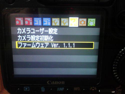 20090122_SN3D0306_R.jpg