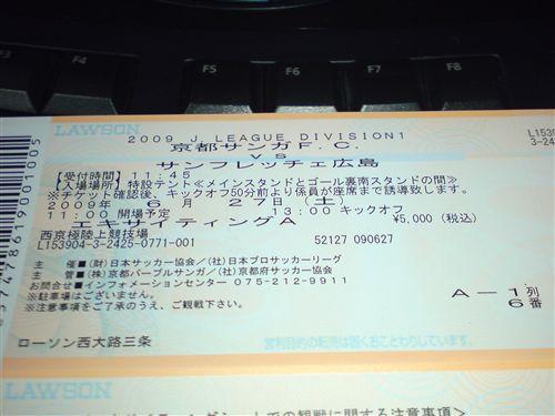 20090425_SN3D0312_R.jpg