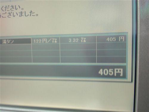 20090524_SN3D0389_R.jpg