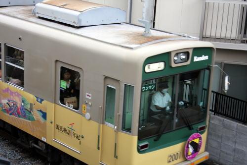 20090528_001.jpg
