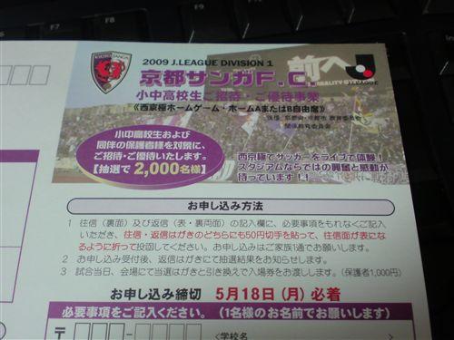 20090530_SN3D0303_R.jpg