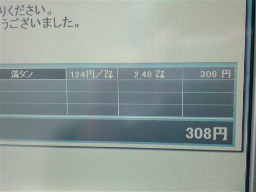 20090616_SN3D0409_R.jpg
