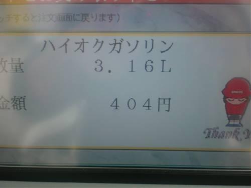 SN3D042522.jpg