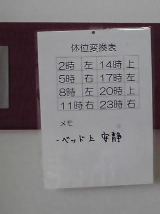101128c.jpg