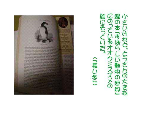 greenbook2.jpg