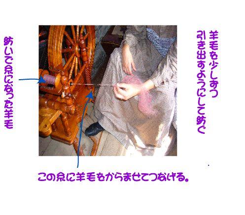 spinning2.jpg