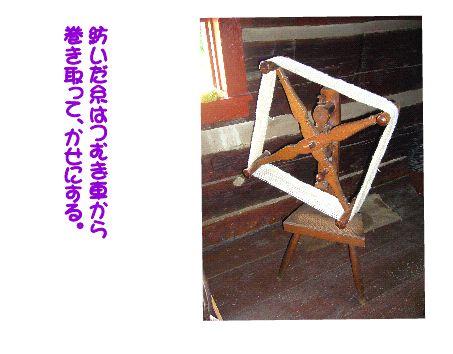 spinning3.jpg