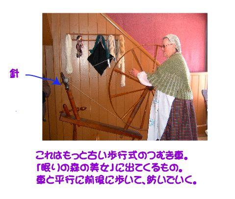 spinning4.jpg