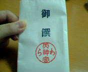 20051003231904.jpg