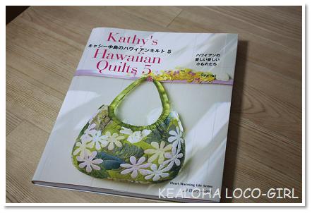 ~NEW BOOK~