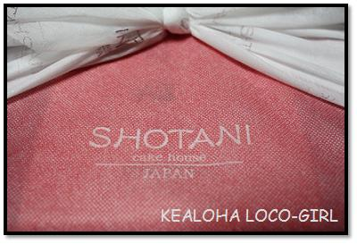 SHOTANI