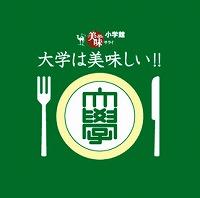 oishii_logo.jpg