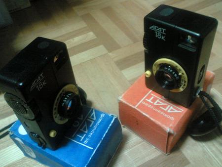 VFTS0050s.jpg