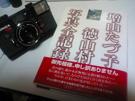 VFTS0060s.jpg