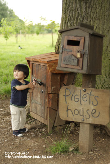 piglethouse