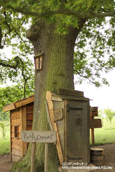 poohhouse2
