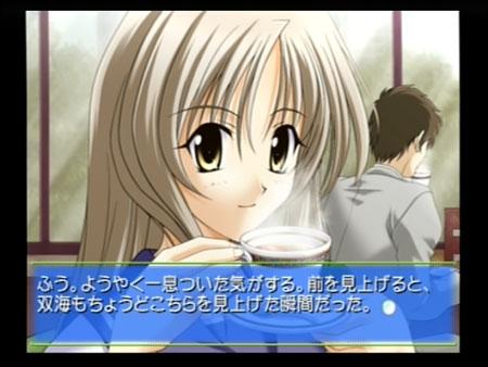 詩音&紅茶