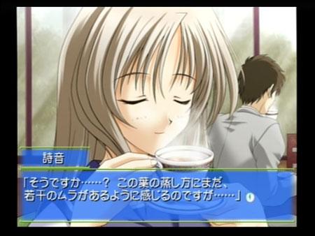 詩音&紅茶2