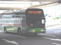 twn80908-bus.jpg